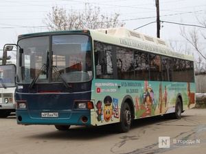 Восемь автобусов с правилами дорожного движения на бортах вышли на нижегородские маршруты