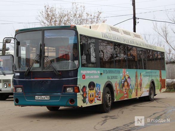 Восемь автобусов с правилами дорожного движения на бортах вышли на нижегородские маршруты - фото 22