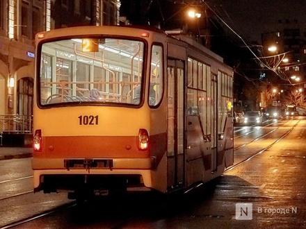 Ночное движение трамвая по нижегородскому городскому кольцу отменено с 14 ноября
