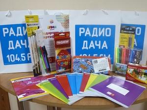 «Радио Дача» поможет собрать в школу нижегородских школьников