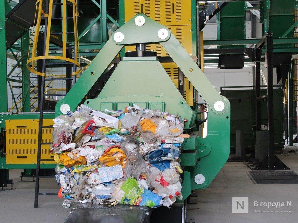 75% отходов с Шуваловской свалки переработают и используют вторично - фото 1