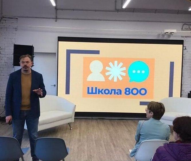 Зачисление детей в нижегородскую «Школу 800» начнется после 15 августа - фото 1