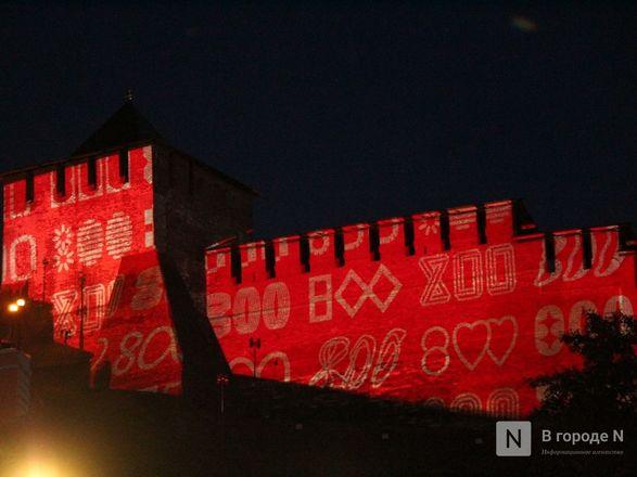 Праздник в пандемию: как Нижний Новгород отметил 799-летие - фото 75