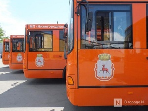 144 автобуса приобрела в лизинг администрация Нижнего Новгорода