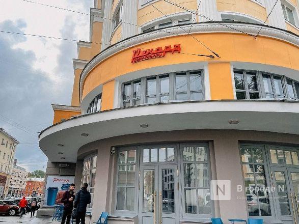 Культурный центр «Рекорд» в Нижнем Новгороде возобновил работу после реставрации - фото 5