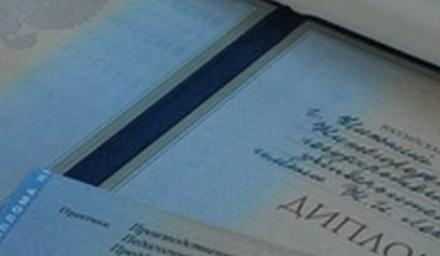 Нижегородский суд заблокировал три сайта по продаже поддельных дипломов