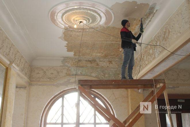 Реставрация Дворца творчества в Нижнем Новгороде выполнена на 10% - фото 22