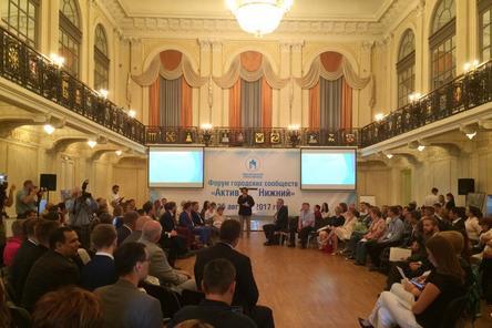 В Нижнем Новгороде утверждены члены Общественной палаты