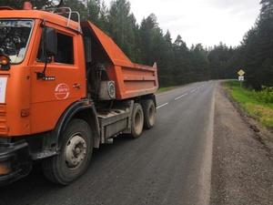 Ремонт дороги на 9,2 млн рублей провел подрядчик в Первомайске за четыре дня