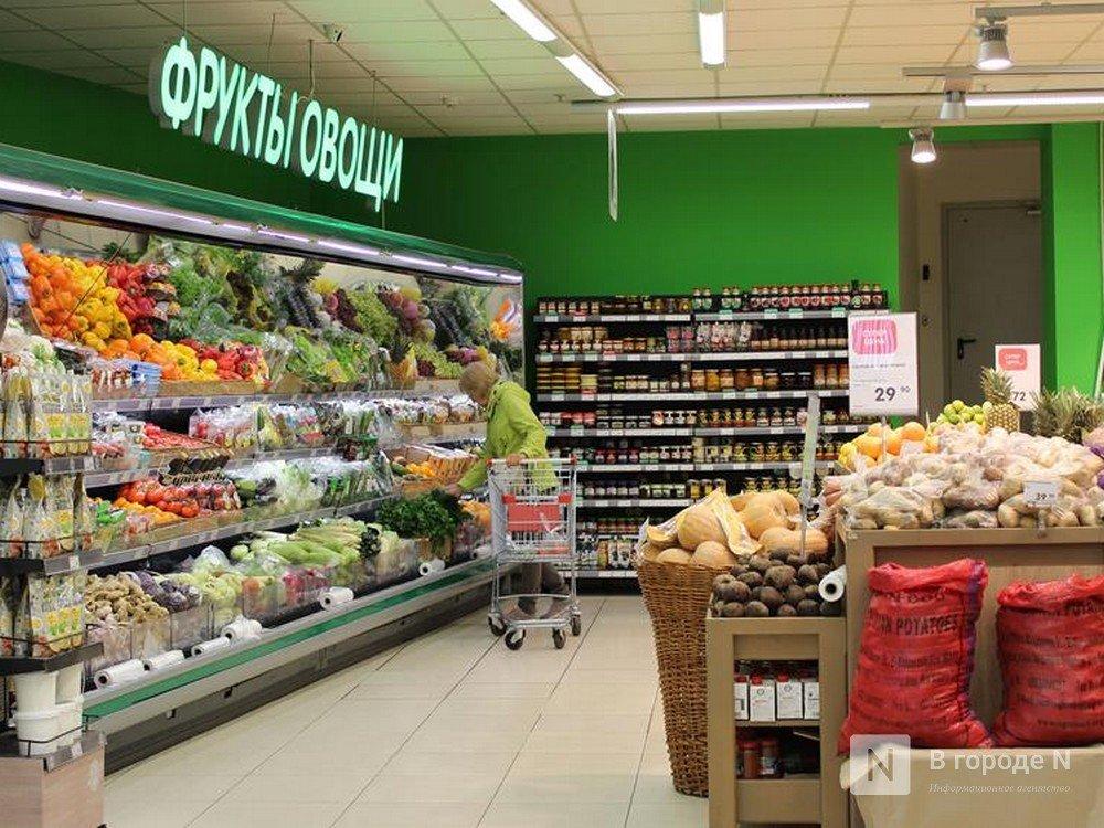 «Грязная дюжина»: названы самые пестицидные овощи и фрукты - фото 1