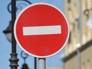 На нескольких улицах Канавинского района почти на сутки будет запрещена парковка