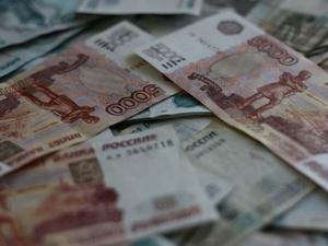 Житель Варнавина получил два года строгого режима за купюру «Банка приколов»
