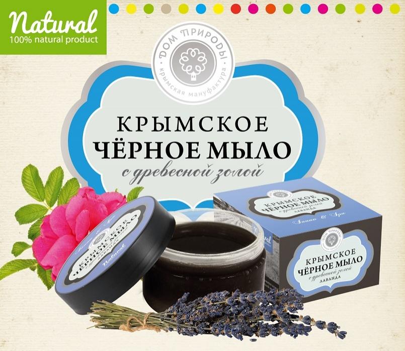 Древесная зола и не только: пять природных ингредиентов для идеальной красоты - фото 5