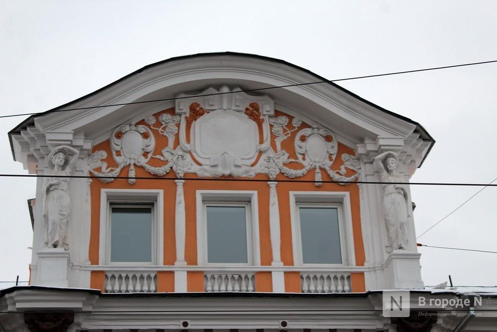 Новые «лица» исторических зданий: как преображаются старинные дома к 800-летию Нижнего Новгорода - фото 1