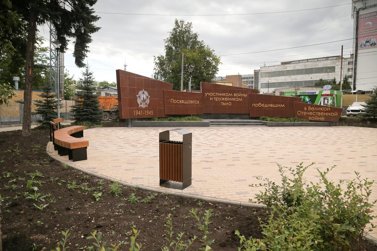 Три общественных пространства открылись в Нижнем Новгороде после благоустройства - фото 1