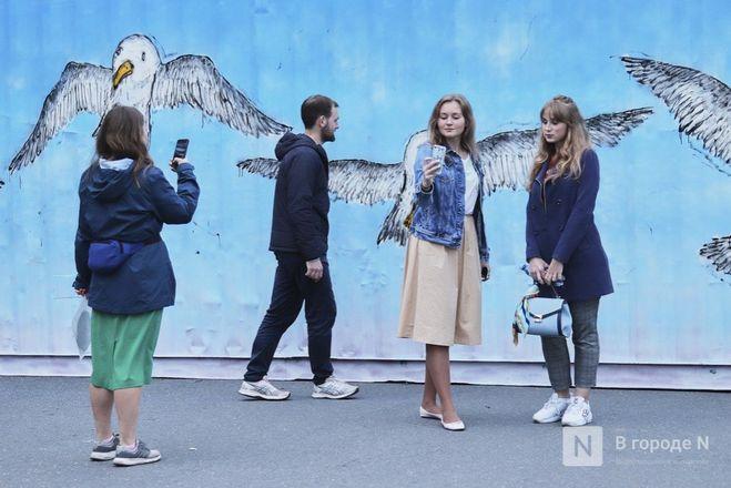 Восемь территорий «Высоты»: взрослый фестиваль нижегородской молодежи - фото 63