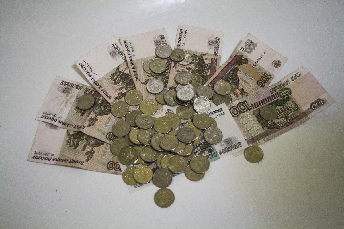 Что будет, если не заплатить налог на имущество - фото 2