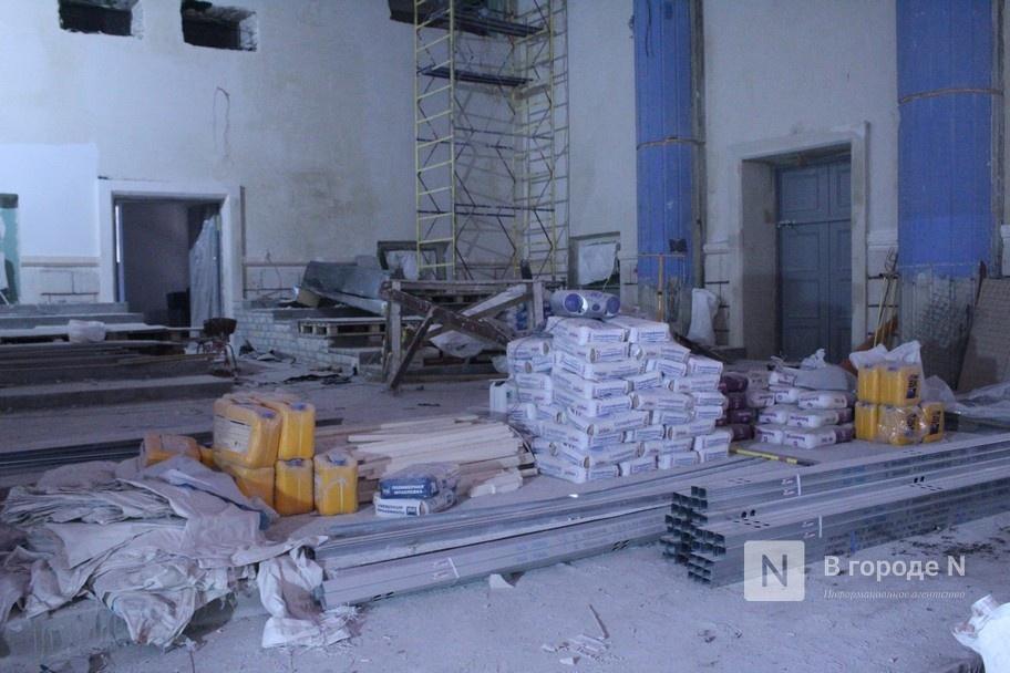 Как идет обновление центра культуры «Рекорд» в Нижнем Новгороде - фото 4