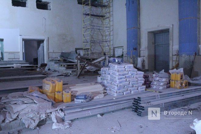 Как идет обновление центра культуры «Рекорд» в Нижнем Новгороде - фото 14
