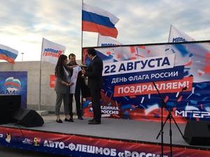 Триколор из автомобилей: как нижегородцы отметили День российского флага