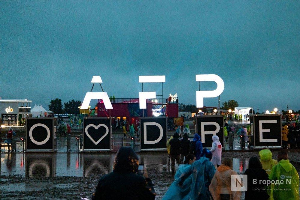«48 часов музыки и грязи»: как прошел Alfa Future People в 2019 году - фото 3