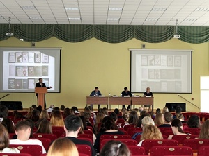 В ИПТД состоялась II научно-практическая конференция, посвященная современной науке