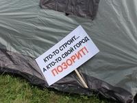 Обманутые дольщики Нижегородской области