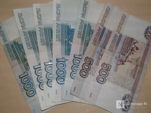 35 тысяч нижегородских семей получили социальные выплаты на детей