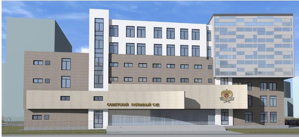 Новое здание построят для Советского районного суда - фото 1
