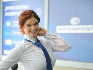 Схема оплаты электроснабжения изменилась для жителей Автозаводского и Московского районов