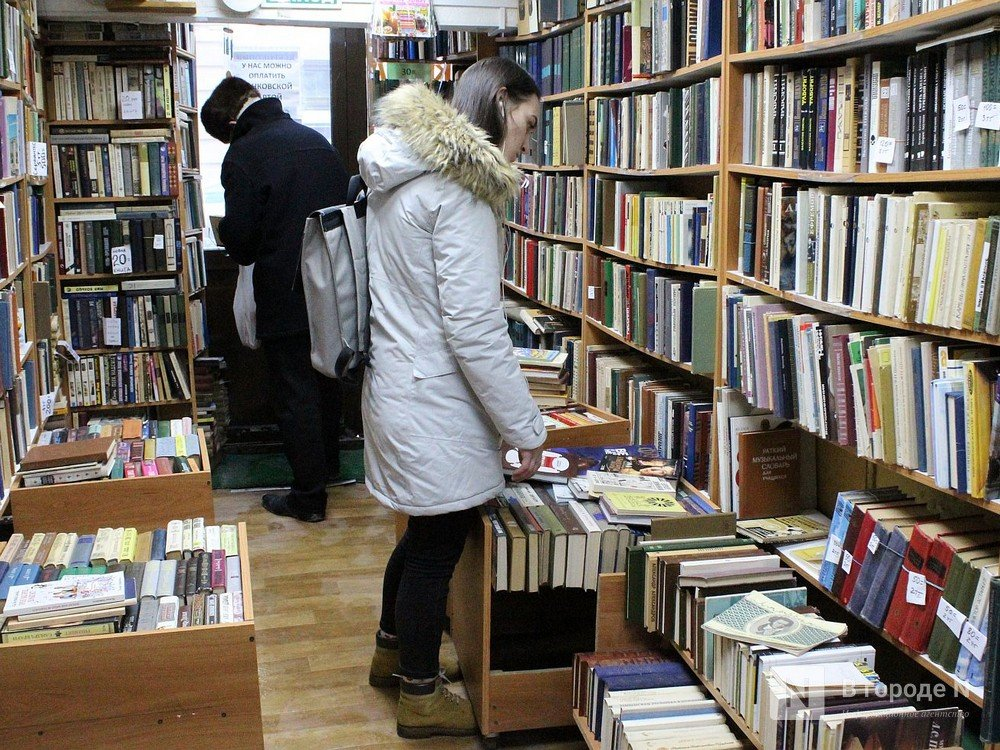 4 млн рублей пойдет на издание книг о Нижегородской области - фото 1