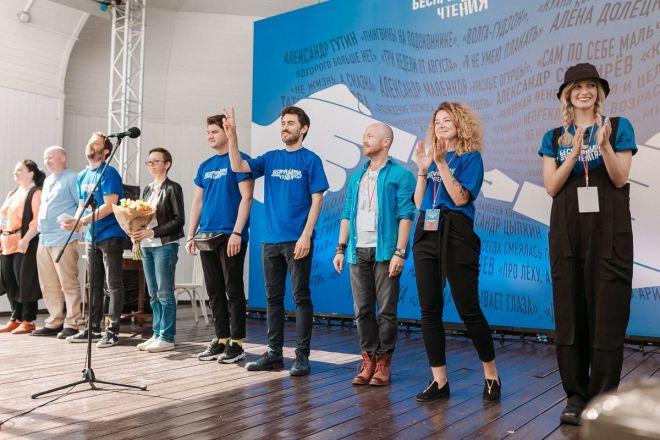 Фестиваль «БеспринцЫпные чтения - 2021» будет доступен нижегородцам на МТС Live   - фото 4