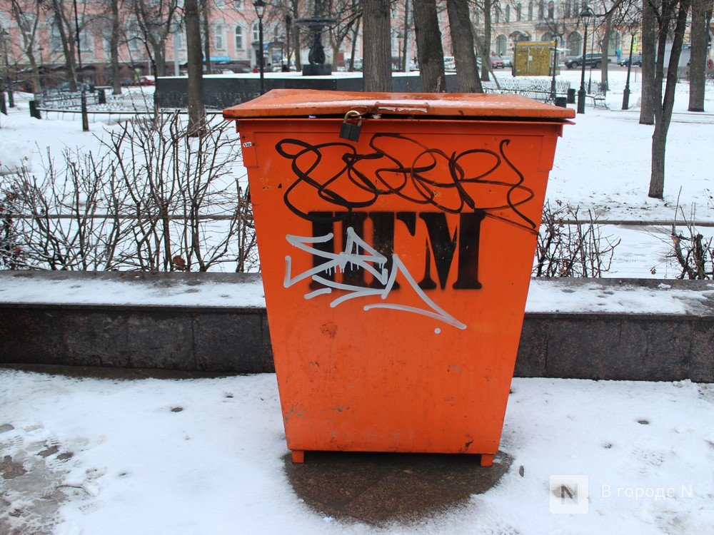 Прокуратура проверит факт расхода противогололедных реагентов в Нижнем Новгороде - фото 1