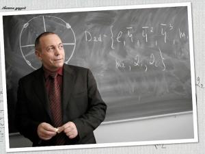 Стали известны доходы ректоров ведущих нижегородских вузов