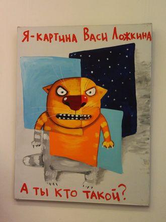Коты Васи Ложкина приехали в Нижний Новгород - фото 17
