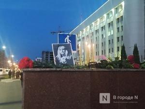 Соцсети: семье погибшей Ирины Славиной вернули изъятые при обыске вещи