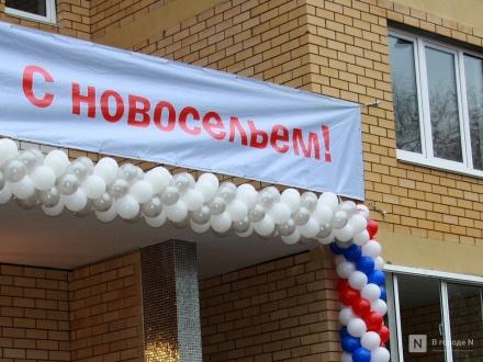 38 квартир для детей-сирот закупят в Нижнем Новгороде