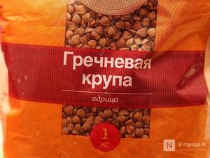 На 16% снизились цены на гречневую крупу в Нижнем Новгороде