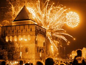 Нижегородцев приглашают поучаствовать в туристическо-литературном конкурсе
