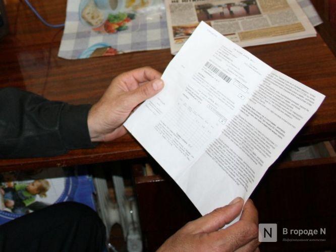 Жители домов на Казанском шоссе получили квитанции с шокирующими суммами