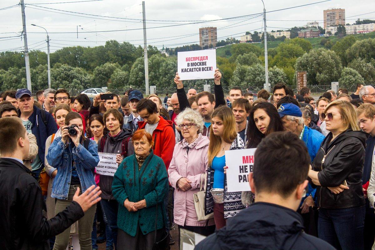 «Отпускай!»: как москвичи и нижегородцы вышли на митинг - фото 7
