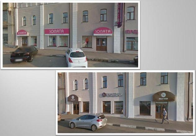 Рекламные вывески поменяют на девяти улицах Нижнего Новгорода - фото 4