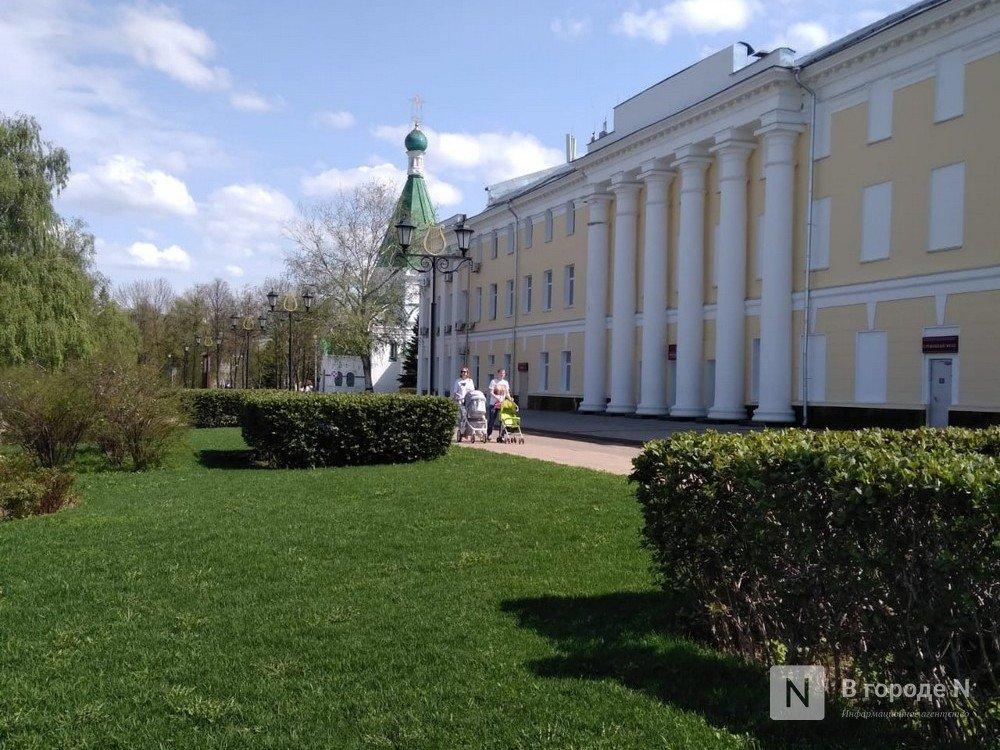 Прием проектов начался по программе «Молодежный кадровый резерв» Команды правительства Нижегородской области   - фото 1