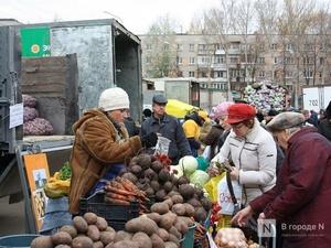 Сельхозярмарки возобновили работу в Нижегородской области