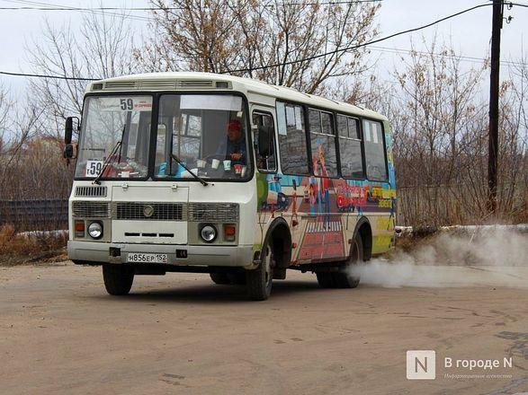 Восемь автобусов с правилами дорожного движения на бортах вышли на нижегородские маршруты - фото 24