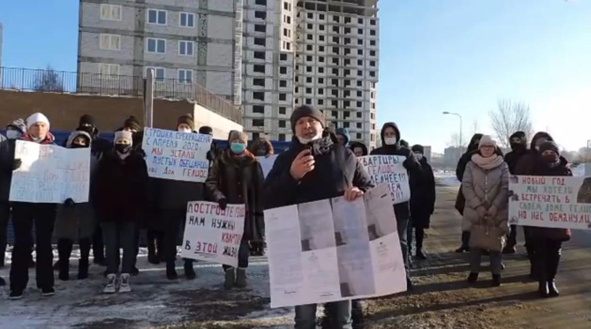 Обманутые дольщики дома на улице Касьянова обратились к Путину - фото 1