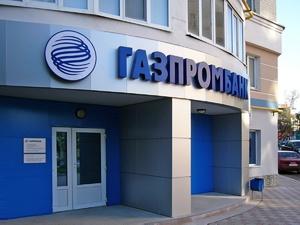 Газпромбанк, Samsung и ЦРТ объявляют о сотрудничестве в области цифровой трансформации и банковских технологий