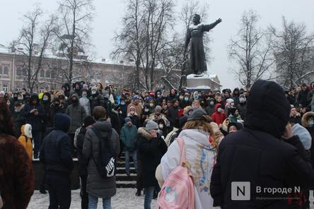 Протестующие заняли площадь Минина в Нижнем Новгороде