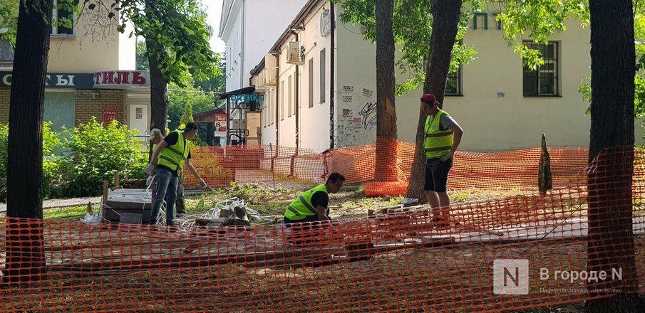 Работы в сквере имени 1905 года завершат к 3 августа - фото 5