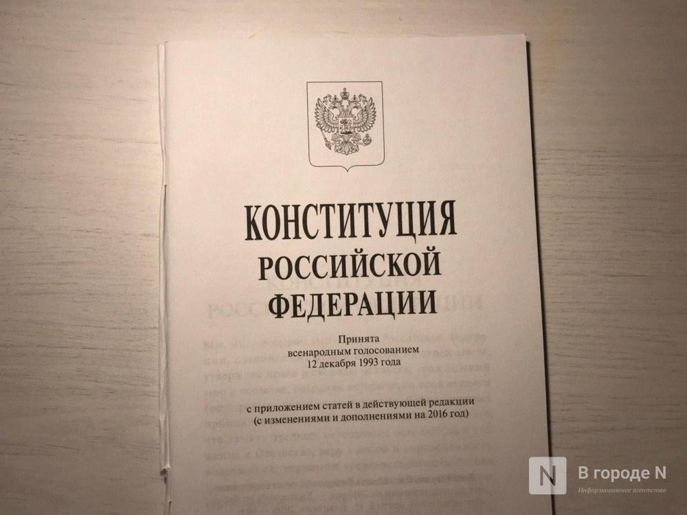 Олег Лавричев: «Поправки в Конституции выведут взаимоотношения работодателя и работника на новый уровень - уровень диалога и сотрудничества» - фото 1